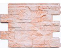 Фасадные панели (цокольный сайдинг) КОЛЛЕКЦИЯ Камень Шотландский Милтон